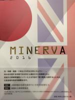 Minerva2016