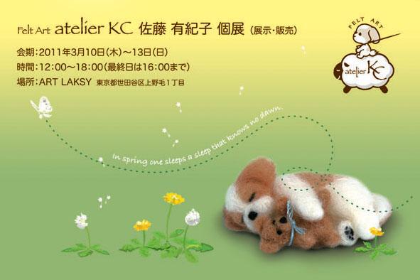 Kc_copy2
